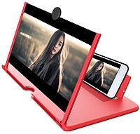 """Лупа экранная, увеличитель экрана для смартфона 12"""", фото 1"""