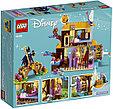43188 Lego Disney Princess Лесной домик Спящей Красавицы Авроры, Лего Принцессы Дисней, фото 2