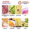 Слайсер KATANA-PRO коммерческий  для нарезки овощей и фруктов на дольки, фото 5