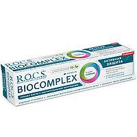 Зубная паста ROCS BIOCOMPLEX Активная защита, 94 г