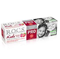 Зубная паста R.O.C.S. PRO kids Лесные Ягоды, 3-7 лет, 45 г