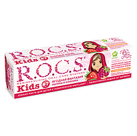 Зубная паста R.O.C.S. Kids Ягодная фантазия со вкусом малины и клубники (от 4 до 7 лет), 35 мл