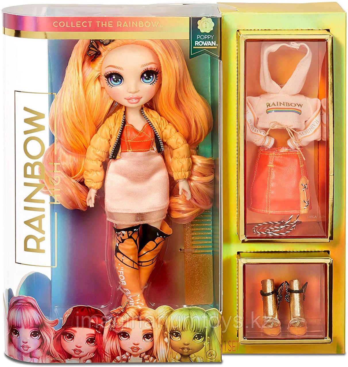 Кукла Реинбоу Хай оранжевая Rainbow High Surprise Poppy Rowan