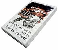 Бумага писчая «Перо», 250 листов