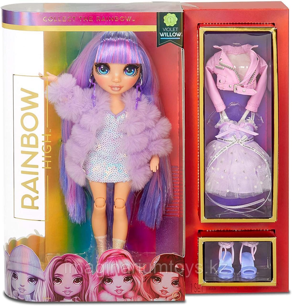 Кукла Реинбоу Хай фиолетовая Rainbow High Surprise Violet Willow - фото 1