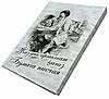 Бумага писчая «Лев Толстой», 250 листов