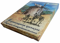 """Бумага потребительская """"Дон Кихот"""", 500 л., 60 гр/м2, типографская"""