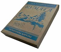 Бумага потребительская «Лебедь», 500 л., 45 гр/м2, газетная