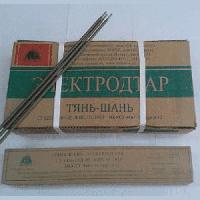 Электроды оптом в Алматы