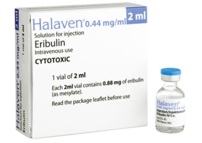 Халавен ( Эрибулин/Eribulin) 2 мл р-р д/я в/в введ. (Европа)