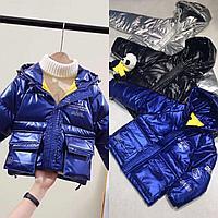 Детские демисезонные курточки GROO