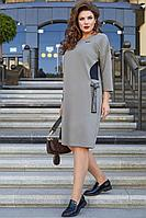 Женское осеннее трикотажное нарядное большого размера платье Vittoria Queen 12873 48р.
