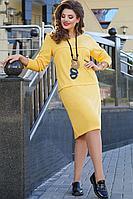 Женское осеннее трикотажное желтое большого размера платье Vittoria Queen 12913 50р.