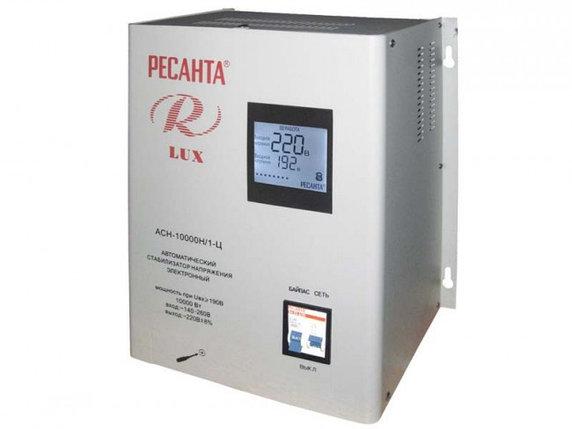Стабилизатор напряжения серии LUX РЕСАНТА АСН-10000Н/1-Ц, фото 2