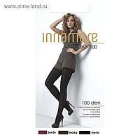 Колготки женские INNAMORE Microfibra 100 den, цвет чёрный (nero), размер 4