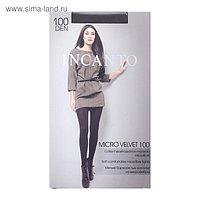 Колготки женские INCANTO MicroVelvet 100 den, цвет чёрный (nero), размер 3
