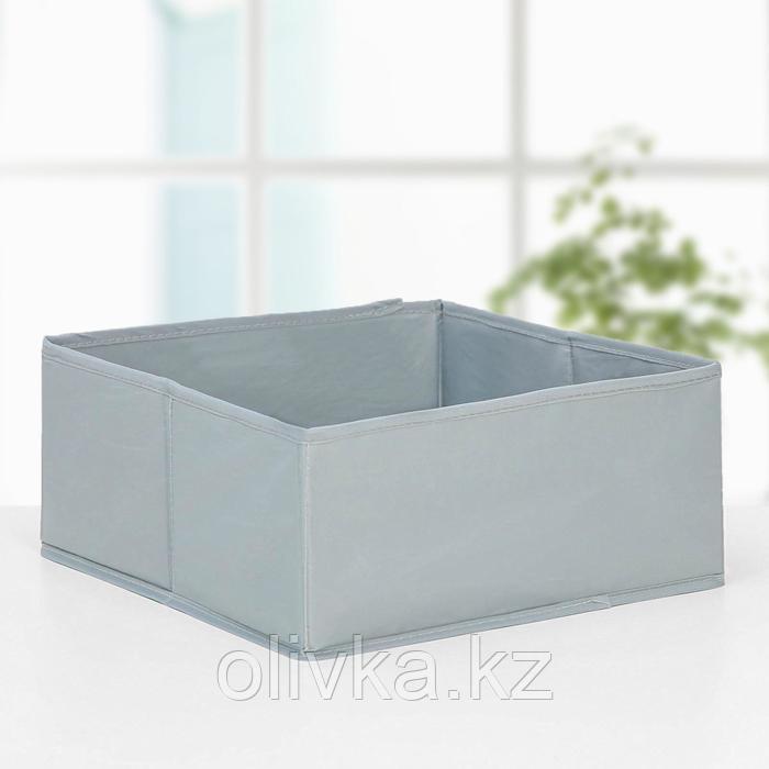 Короб для хранения «Аморет», 28×14×13 см, оксфорд, цвет серый