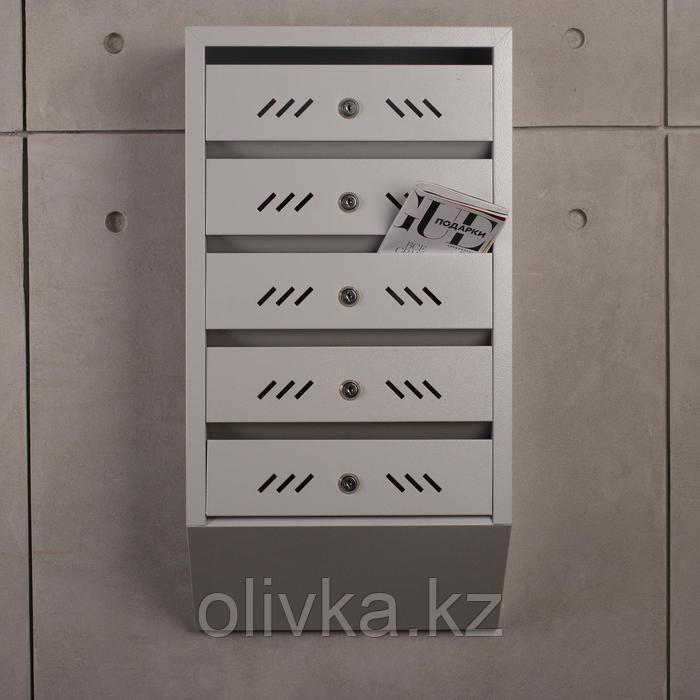 Ящик почтовый многосекционный, 5 секций, с задней стенкой, серый