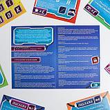Квест-игра по поиску подарка «Миссия: найти подарок», фото 5