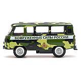 Машина металлическая «Микроавтобус ВС», инерционная, масштаб 1:43, фото 2