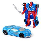 Робот-трансформер «Суперкар», цвета МИКС, фото 2
