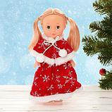 Кукла «Снежная принцесса», фото 2