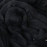 Гребенная лента 100% тонкая мериносовая шерсть 100гр (0140, черный)