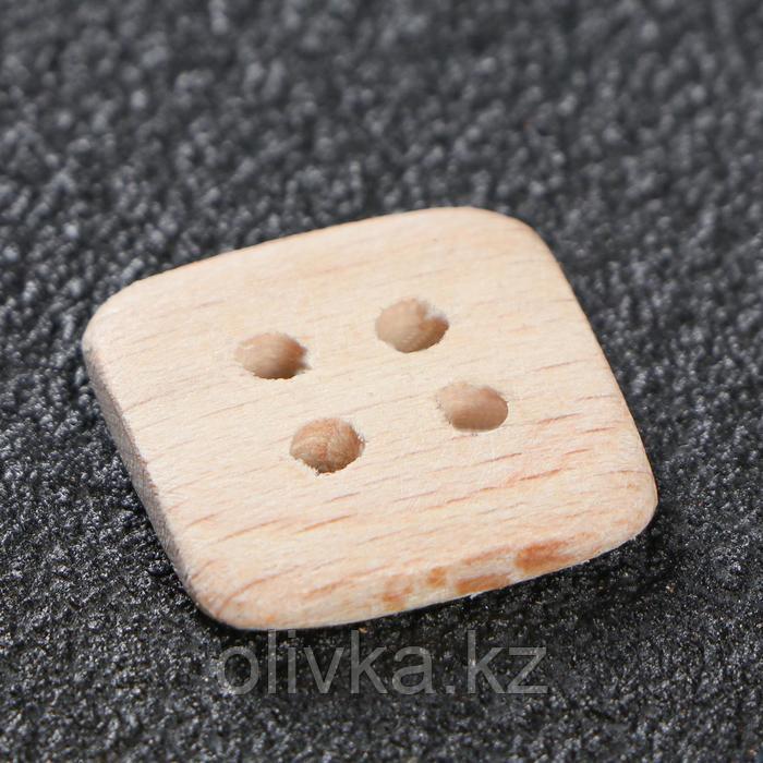 Пуговица с четырьмя отверстиями, квадратная, 20 мм - фото 3
