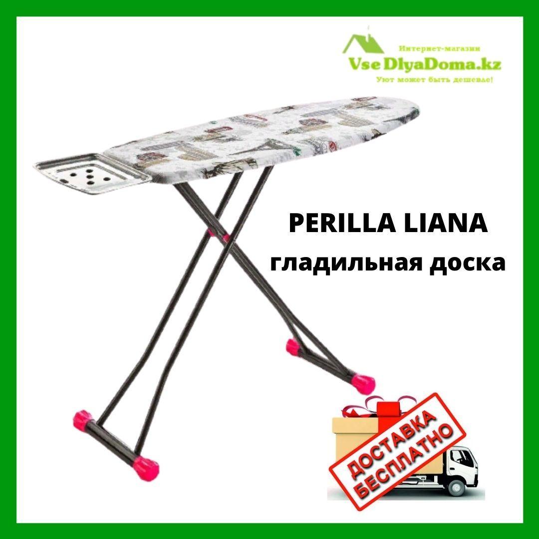PERILLA Liana