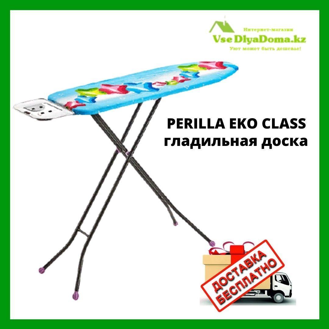 Perilla Eko class