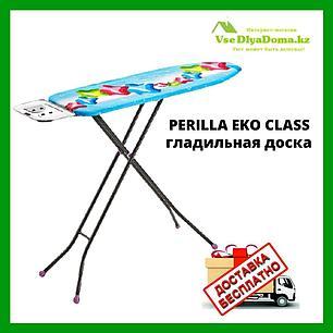 Perilla Eko class, фото 2