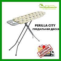 Perilla City