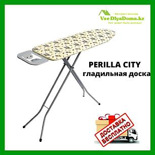 Perilla City, фото 2