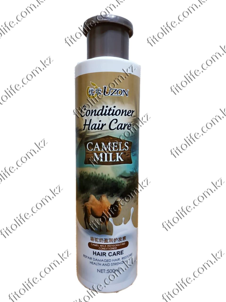 Кондиционер UZON Уход за волосами Camel Milk