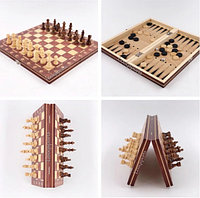 Шахматы магнитные деревянные (шашки, нарды) 3 в 1 (24х24см)