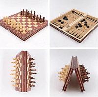 Шахматы магнитные деревянные (шашки, нарды) 3 в 1 (34х34см)