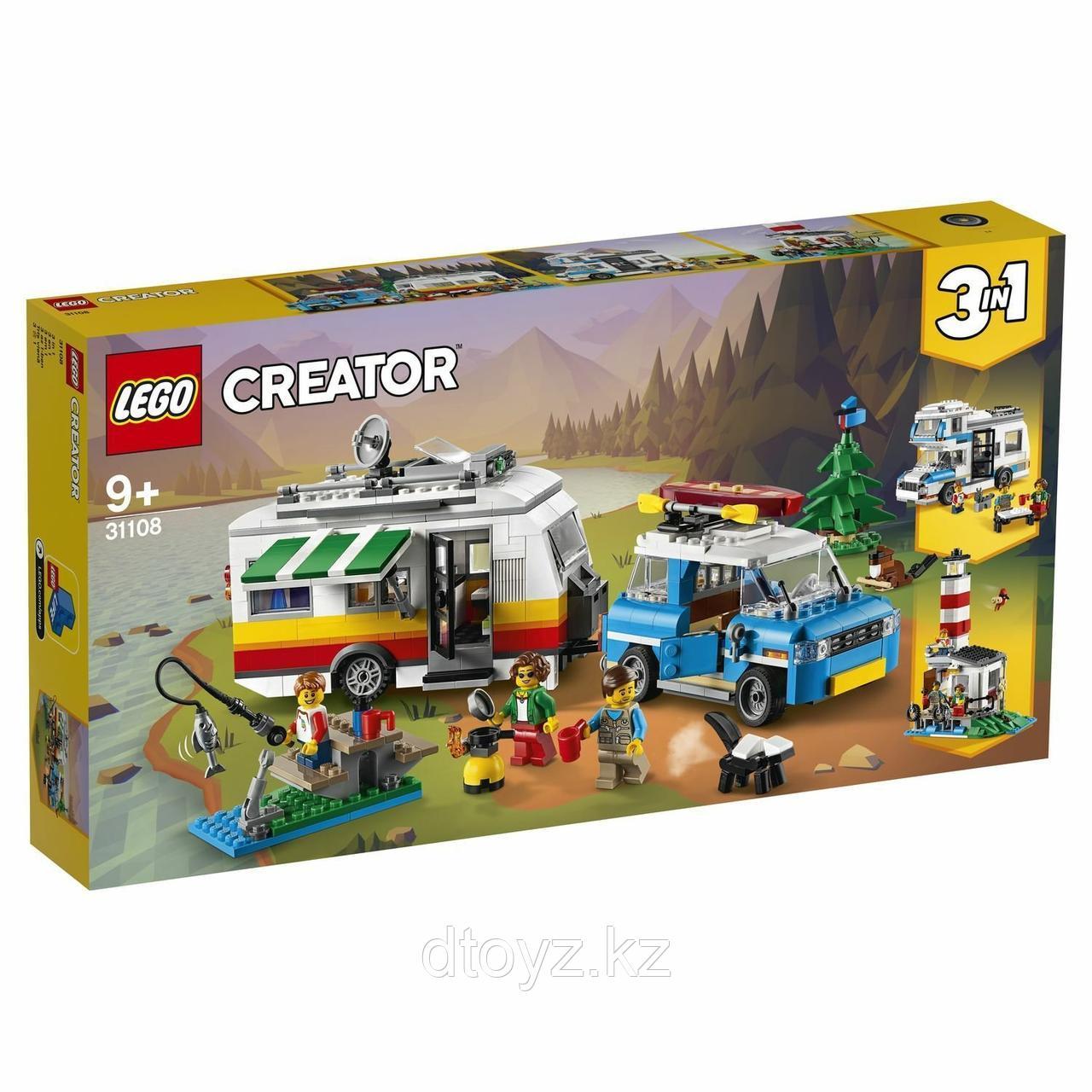 Lego Creator 31108 Отпуск в доме на колесах