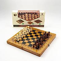 Шахматы, шашки, нарды деревянные 3в1 (34х34см)