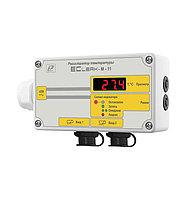 Измеритель - регистратор температуры (логгер) EClerk-M-11-2Pt-HP-a-1 для рефрижераторов
