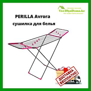 PERILLA Avrora сушилка для белья, фото 2