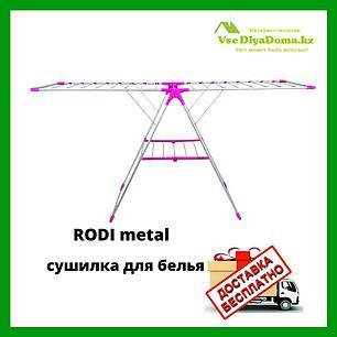 RODI metal сушилка для белья, фото 2