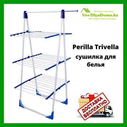 Perilla Trivella сушилка для белья, фото 2