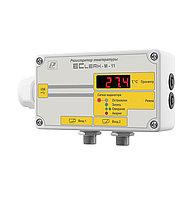 Измеритель - регистратор температуры (логгер) EClerk-M-K-HP для камер глубокой заморозки и печей