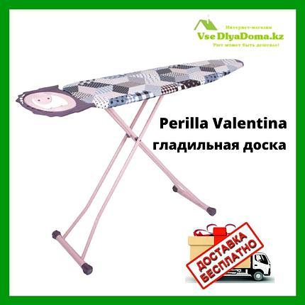 Perilla Valentina гладильная доска, фото 2