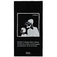 Полотенце «Леон», размер 70x140 см
