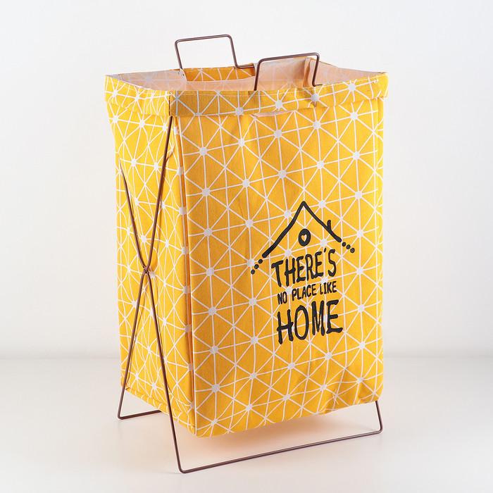 Корзина для белья складная «Милый дом», цвет жёлтый