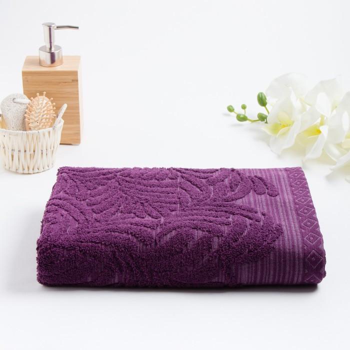 Полотенце махровое «MANO» 70х130 см, фиолетовый