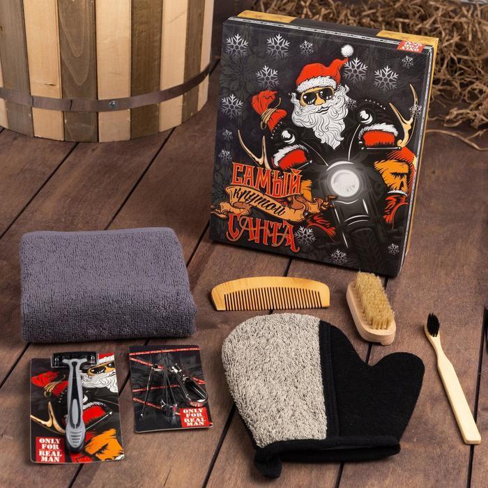 """Набор подарочный """"Самый крутой Санта"""" полотенце и акс (7 предм)"""