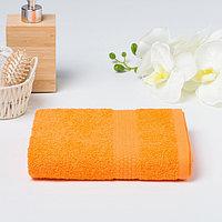 Полотенце махровое гладкокрашеное «Эконом» 30х60 см, цвет оранжевый