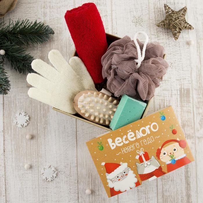 """Подарочный набор """"Веселого нового года"""" полотенце 30х60 см и банные акс.(4 предм)"""